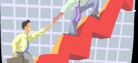 Основные методы управления капиталом
