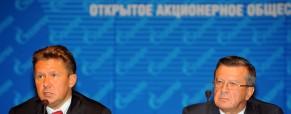 Неожиданно высокая прибыль «Газпрома»