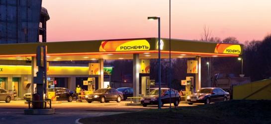 Нефтяной актив «Сбербанка» перешел к «Роснефти»