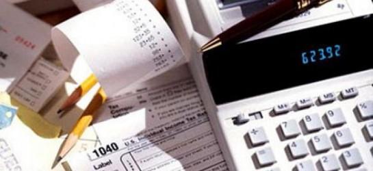 Изменения, внесенные в налог на прибыль организаций