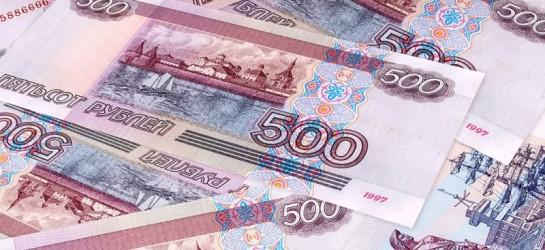 «Позитивное» состояние рубля